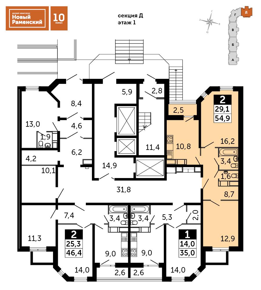 2-комнатная квартира, 54.9м² за 4,1 млн руб.