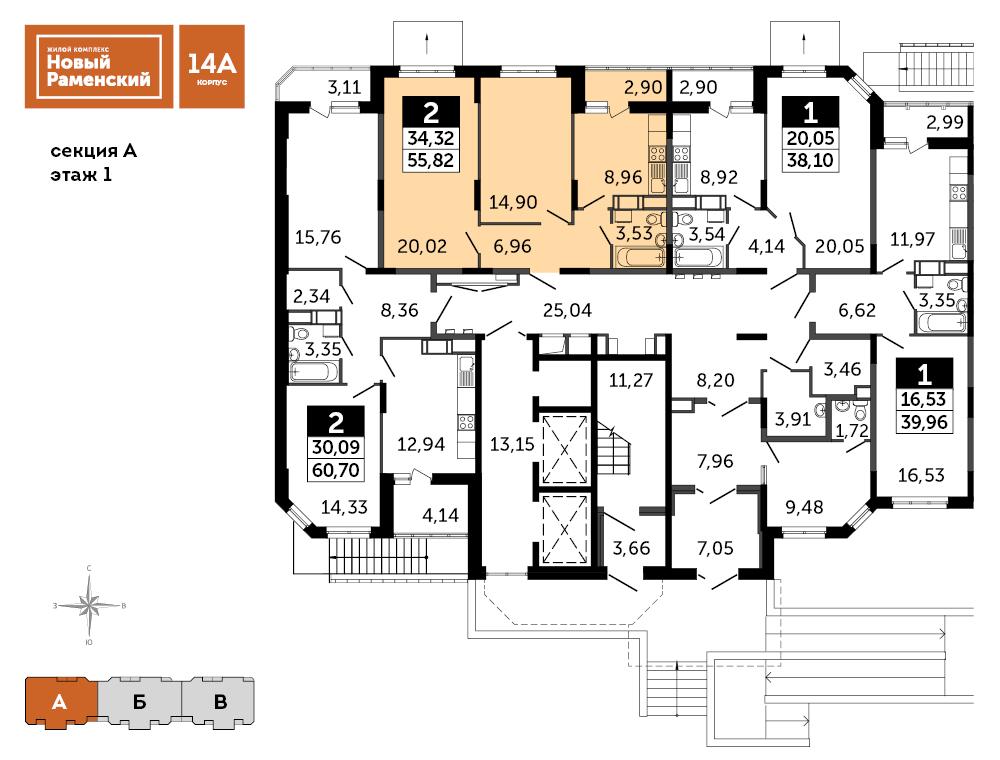 2-комнатная квартира, 55.82м² за 4,4 млн руб.