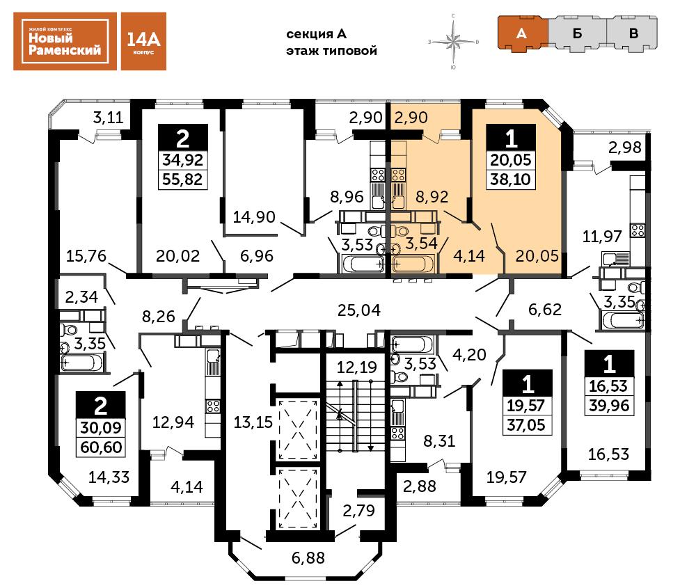 1-комнатная квартира, 38.1м² за 3,5 млн руб.