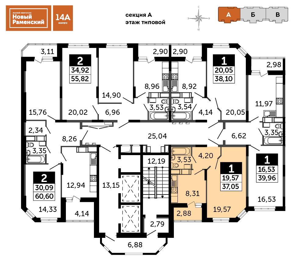 1-комнатная квартира, 37.05м² за 3 млн руб.