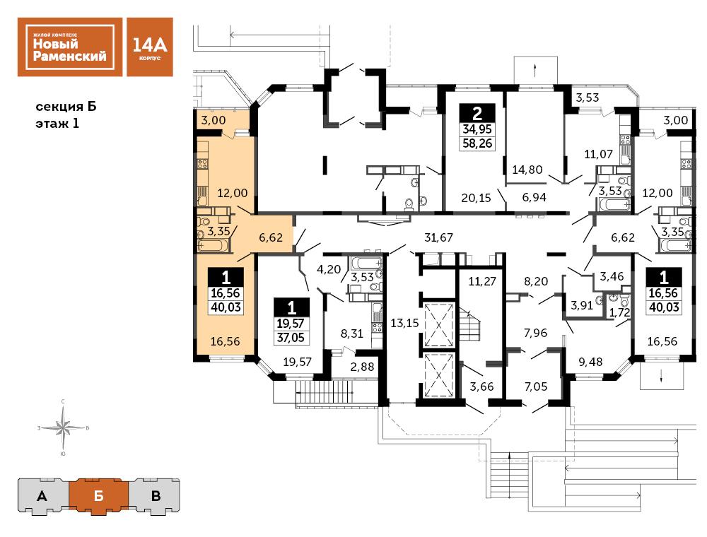 1-комнатная квартира, 40.03м² за 3,1 млн руб.