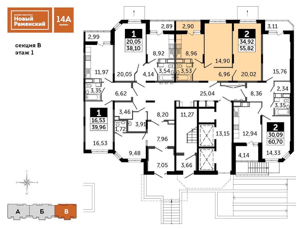 2-комнатная квартира, 55.82м² за 4,5 млн руб.