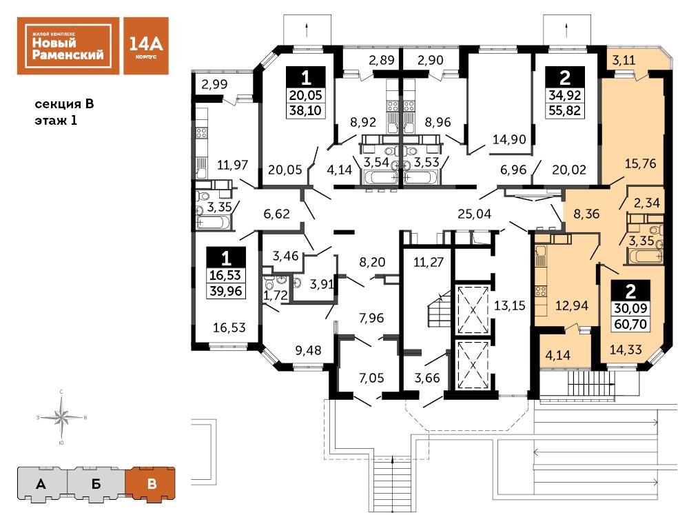 2-комнатная квартира, 60.7м² за 4,6 млн руб.