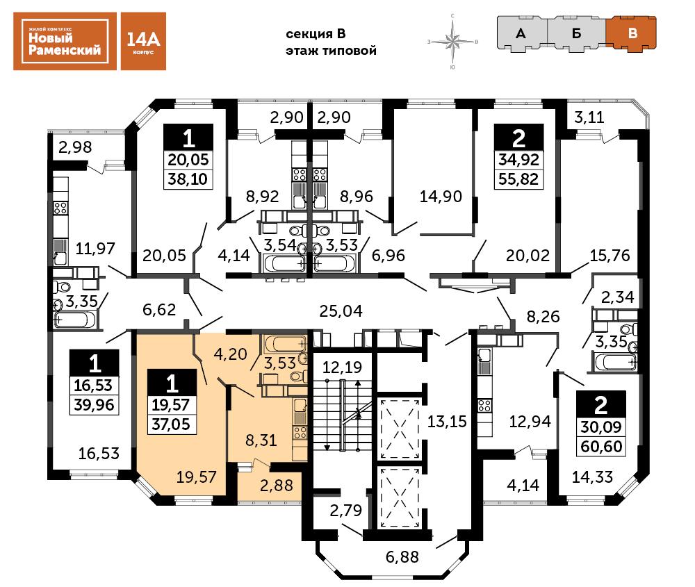 1-комнатная квартира, 37.05м² за 3,1 млн руб.