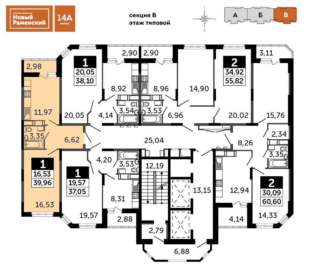 1-комнатная квартира, 39.96м² за 3,3 млн руб.