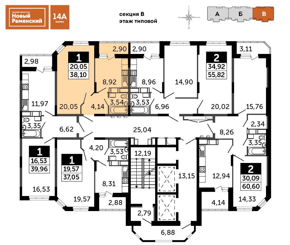 1-комнатная квартира, 38.1м² за 3,2 млн руб.