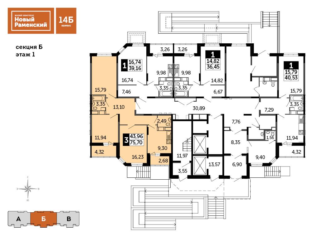 3-комнатная квартира, 75.7м² за 5,4 млн руб.