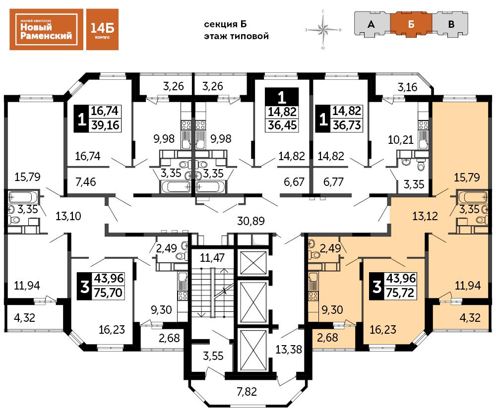 3-комнатная квартира, 75.72м² за 5,7 млн руб.