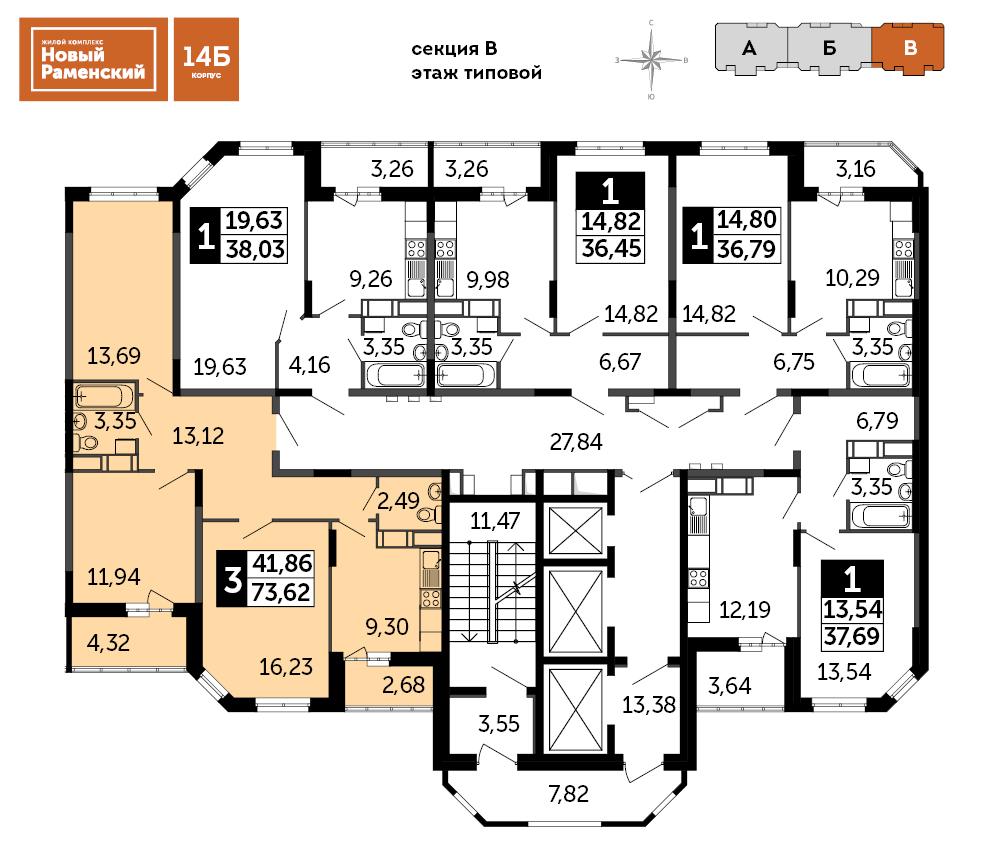 3-комнатная квартира, 73.62м² за 5,6 млн руб.