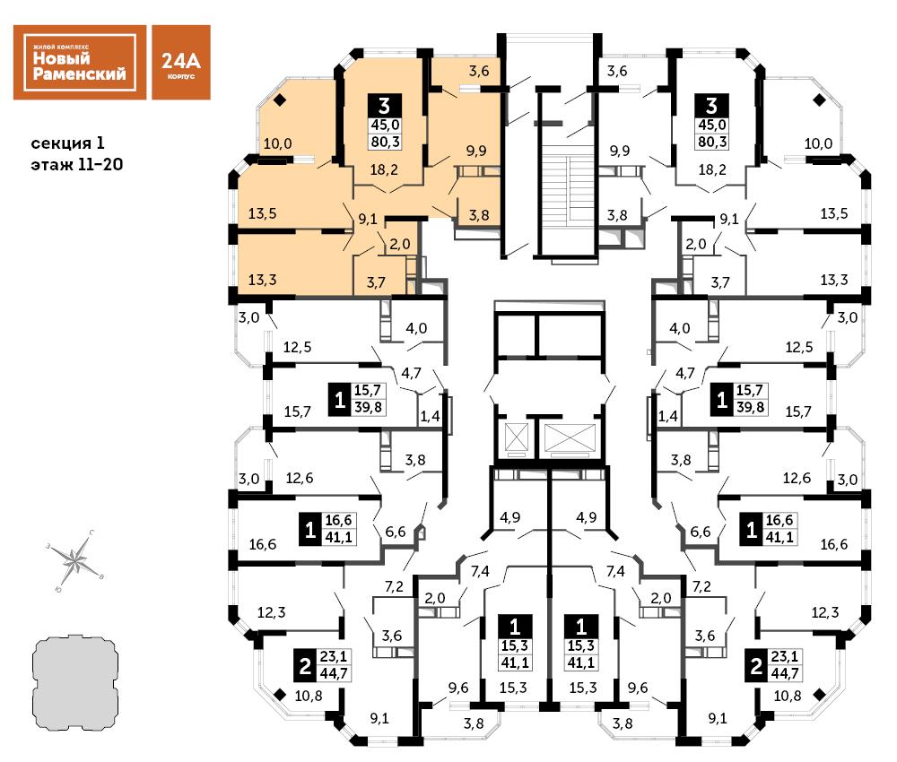 3-комнатная квартира, 80.3м² за 6,1 млн руб.