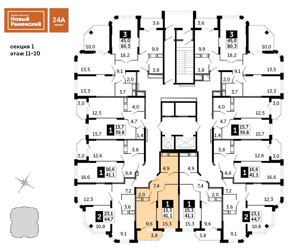 1-комнатная квартира, 41.1м² за 3,3 млн руб.