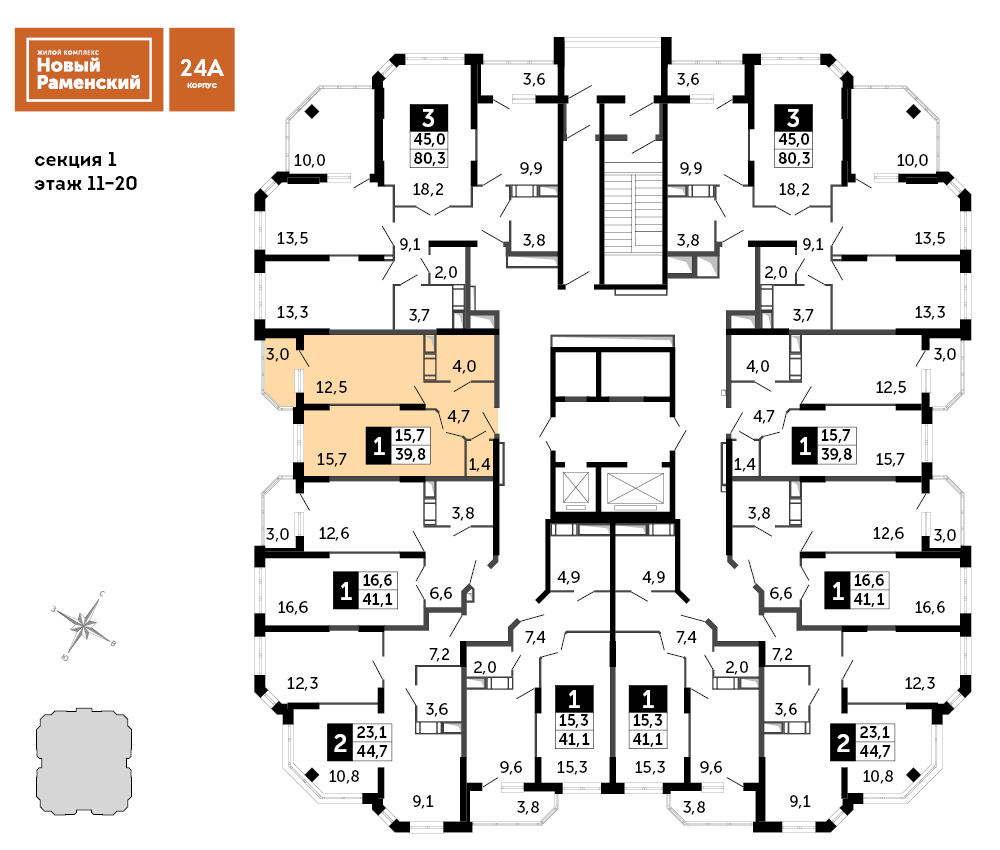1-комнатная квартира, 39.8м² за 3,2 млн руб.