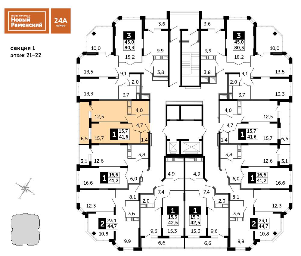 1-комнатная квартира, 41.6м² за 3,4 млн руб.