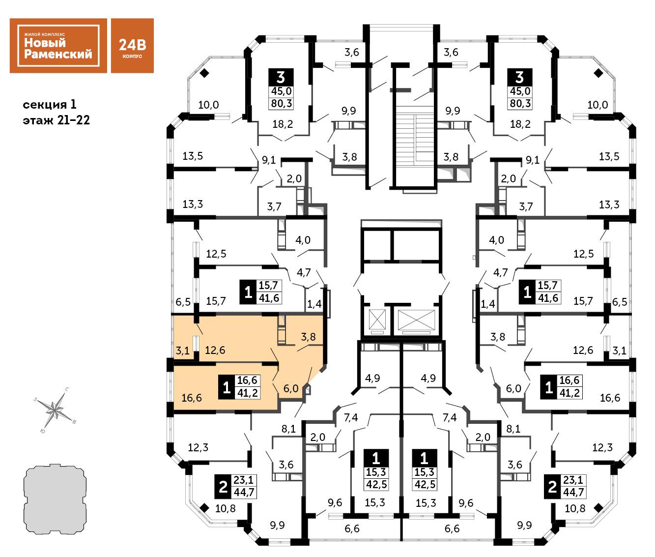 1-комнатная квартира, 41.2м² за 3,3 млн руб.