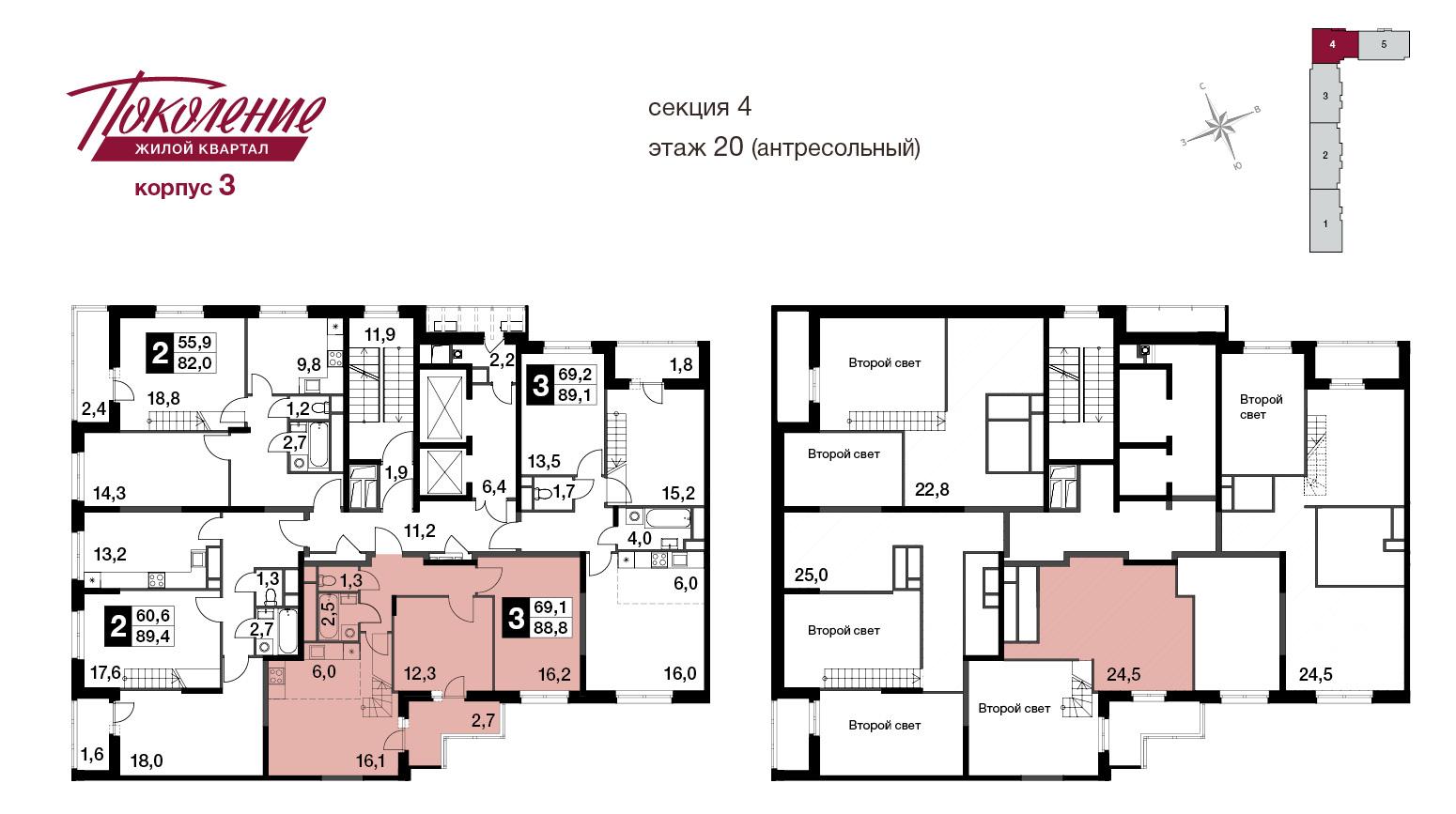 3-комнатная квартира, 88.8м² за 17 млн руб.
