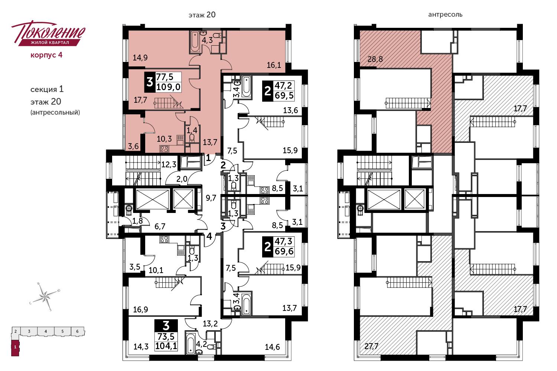 3-комнатная квартира, 109м² за 21,5 млн руб.