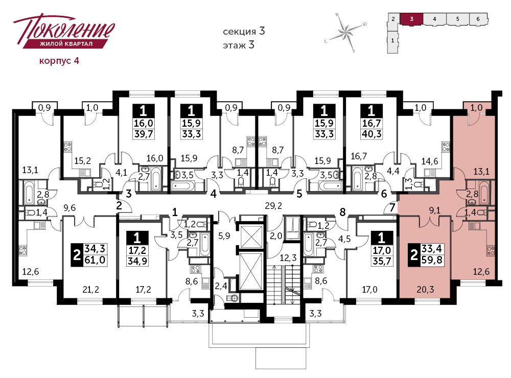 2-комнатная квартира, 59.8м² за 10,9 млн руб.