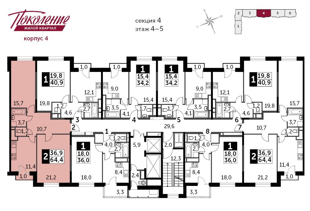 2-комнатная квартира, 64.4м² за 11,7 млн руб.