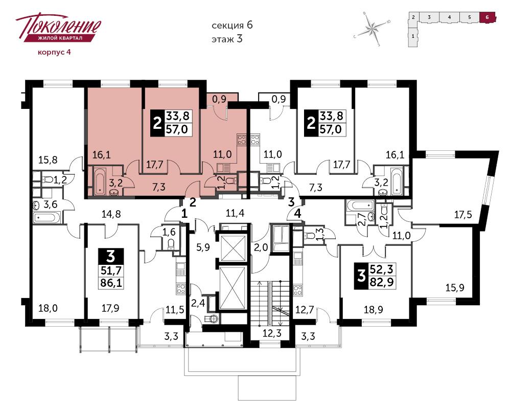 2-комнатная квартира, 57м² за 10,5 млн руб.