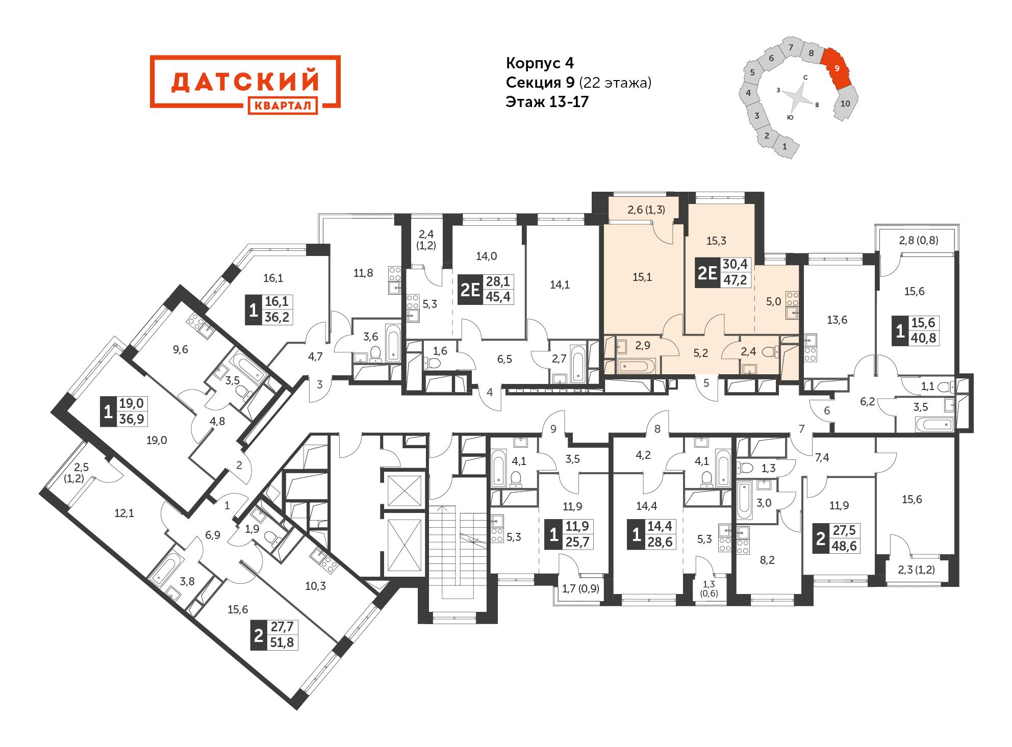 2-комнатная квартира, 47.2м² за 4,7 млн руб.