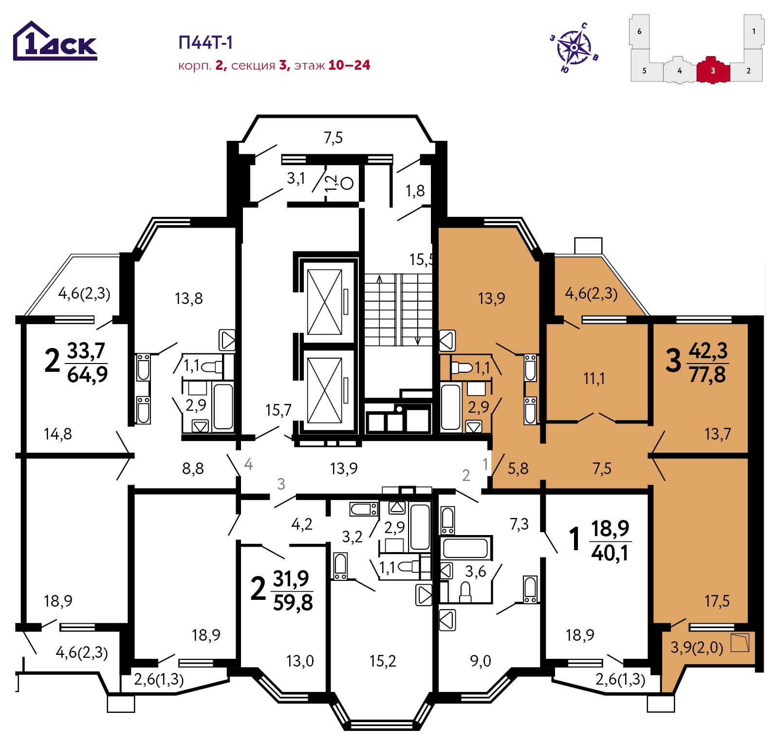 3-комнатная квартира, 77.8м² за 10,4 млн руб.