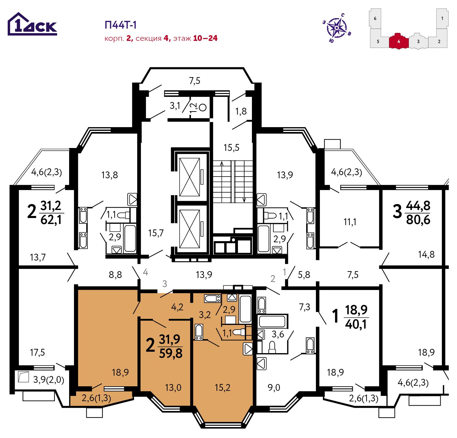 2-комнатная квартира, 59.8м² за 8,6 млн руб.