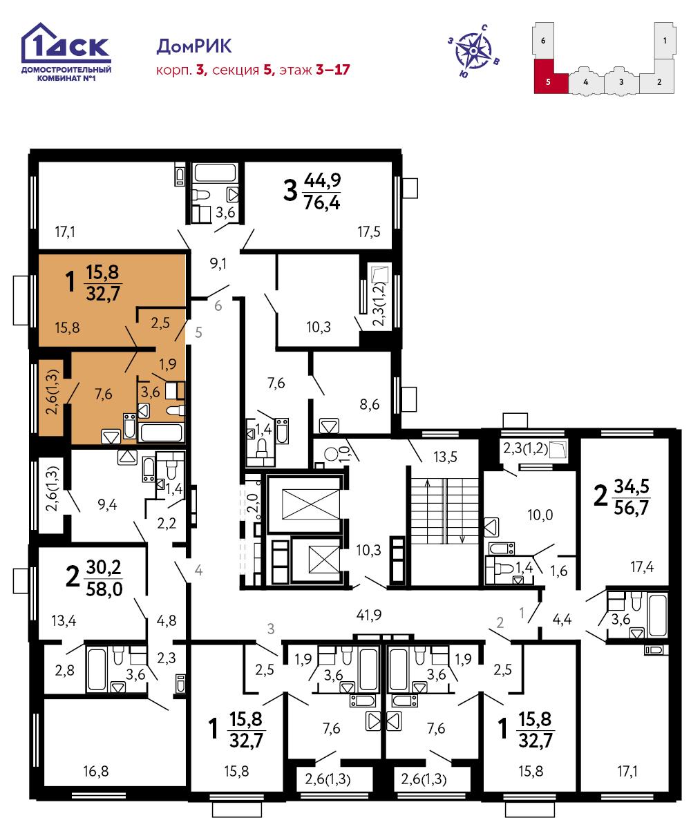 1-комнатная квартира, 32.7м² за 5,3 млн руб.