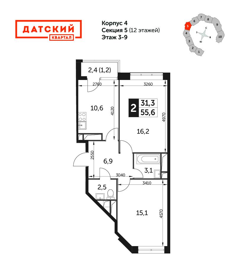 2-комнатная квартира, 55.6м² за 6 млн руб.