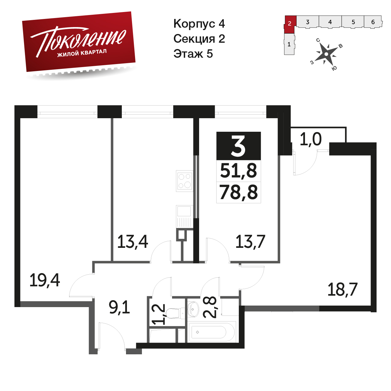 3-комнатная квартира, 78.8м² за 13,2 млн руб.