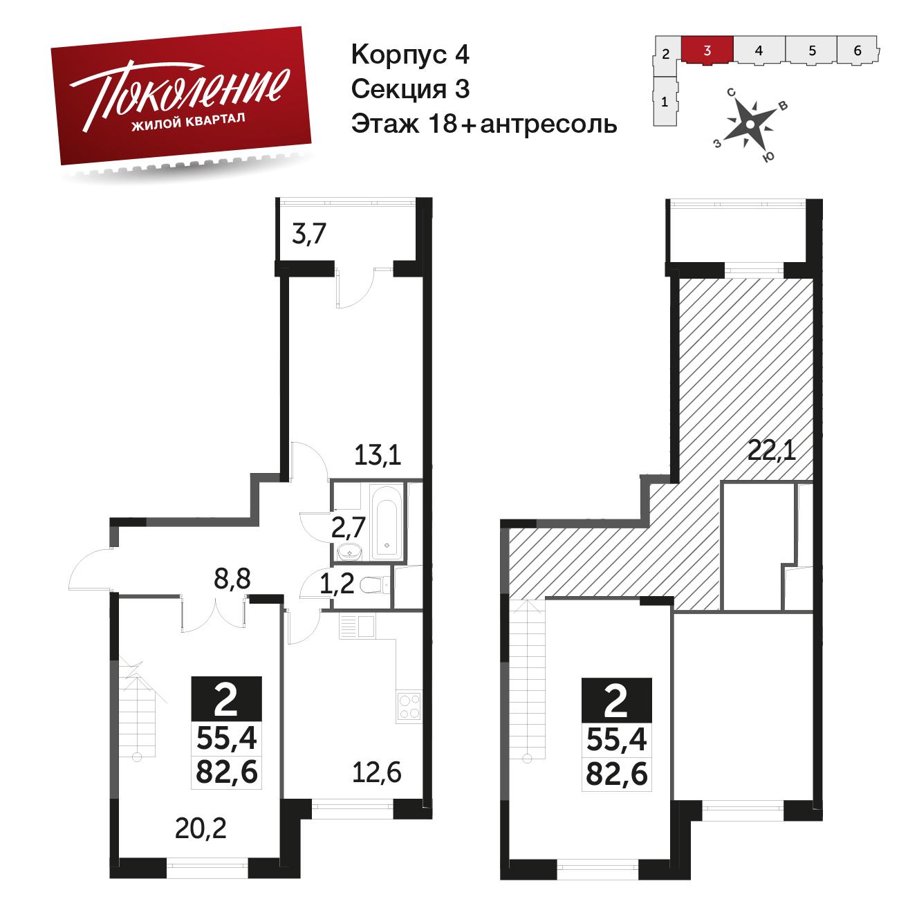 2-комнатная квартира, 82.6м² за 16,2 млн руб.