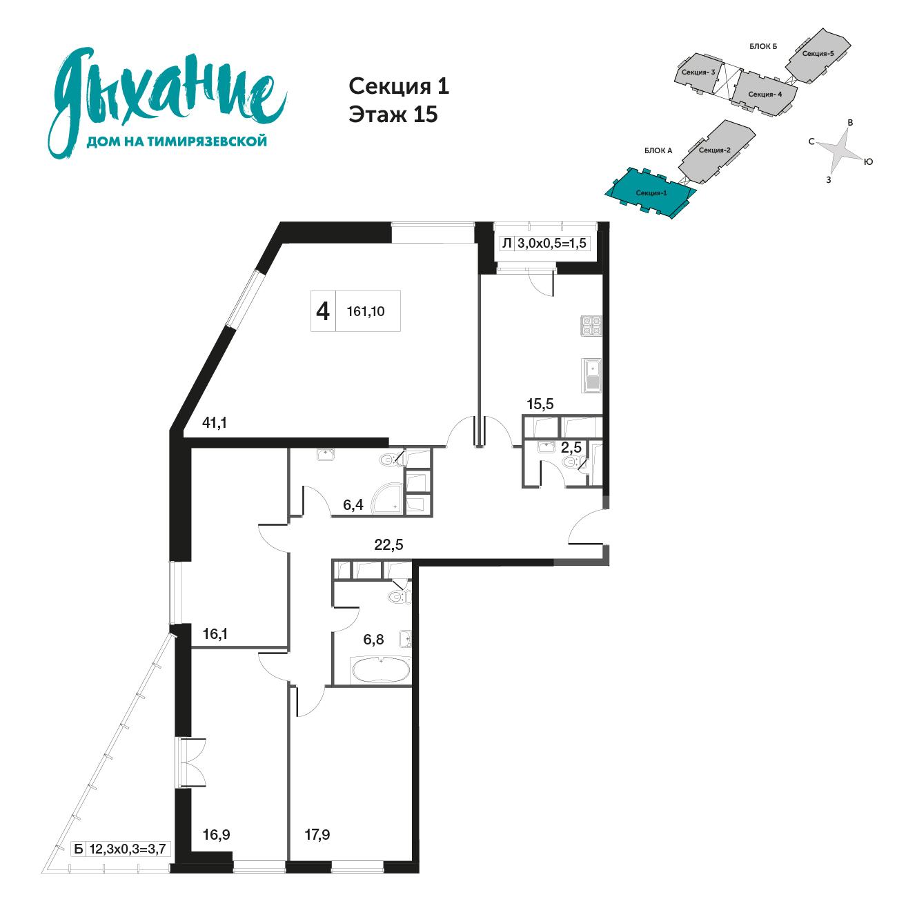 4-комнатная квартира, 151м² за 43,7 млн руб.