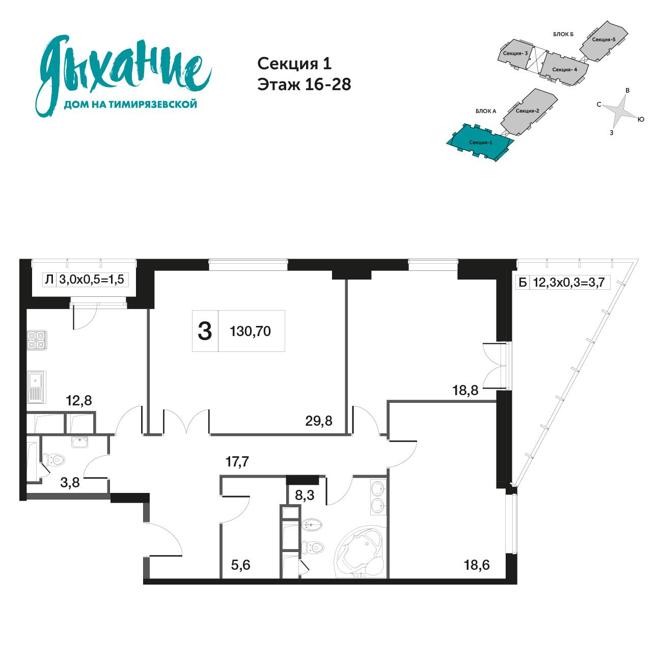 3-комнатная квартира, 120.6м² за 45,3 млн руб.