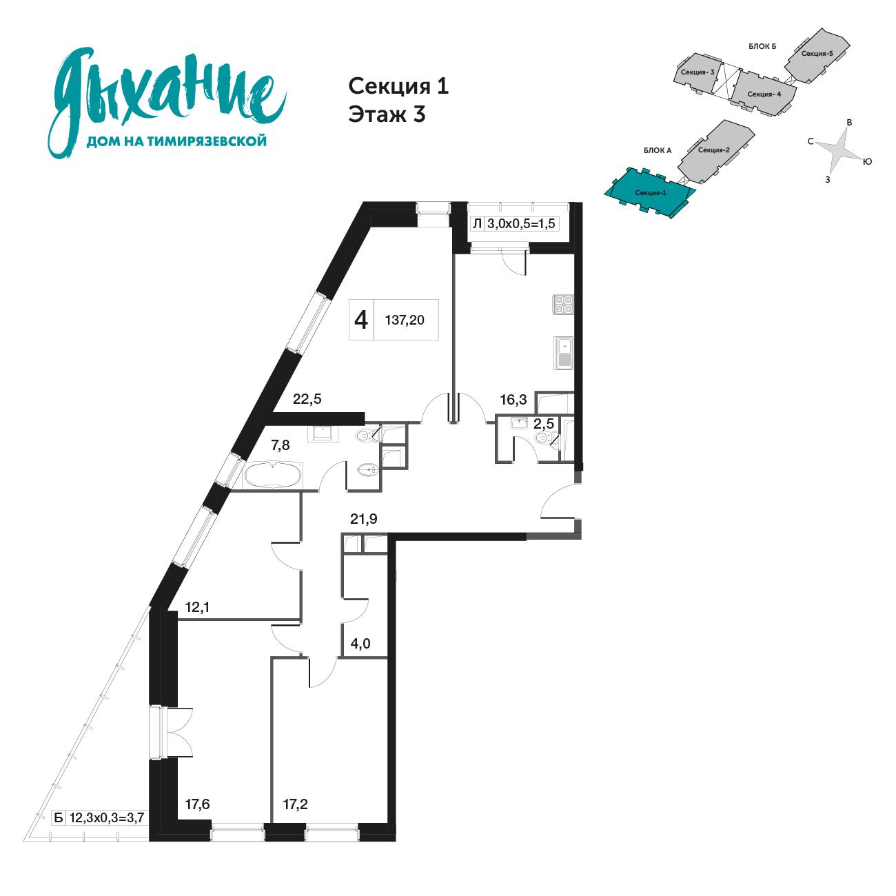 4-комнатная квартира, 127.1м² за 34,5 млн руб.