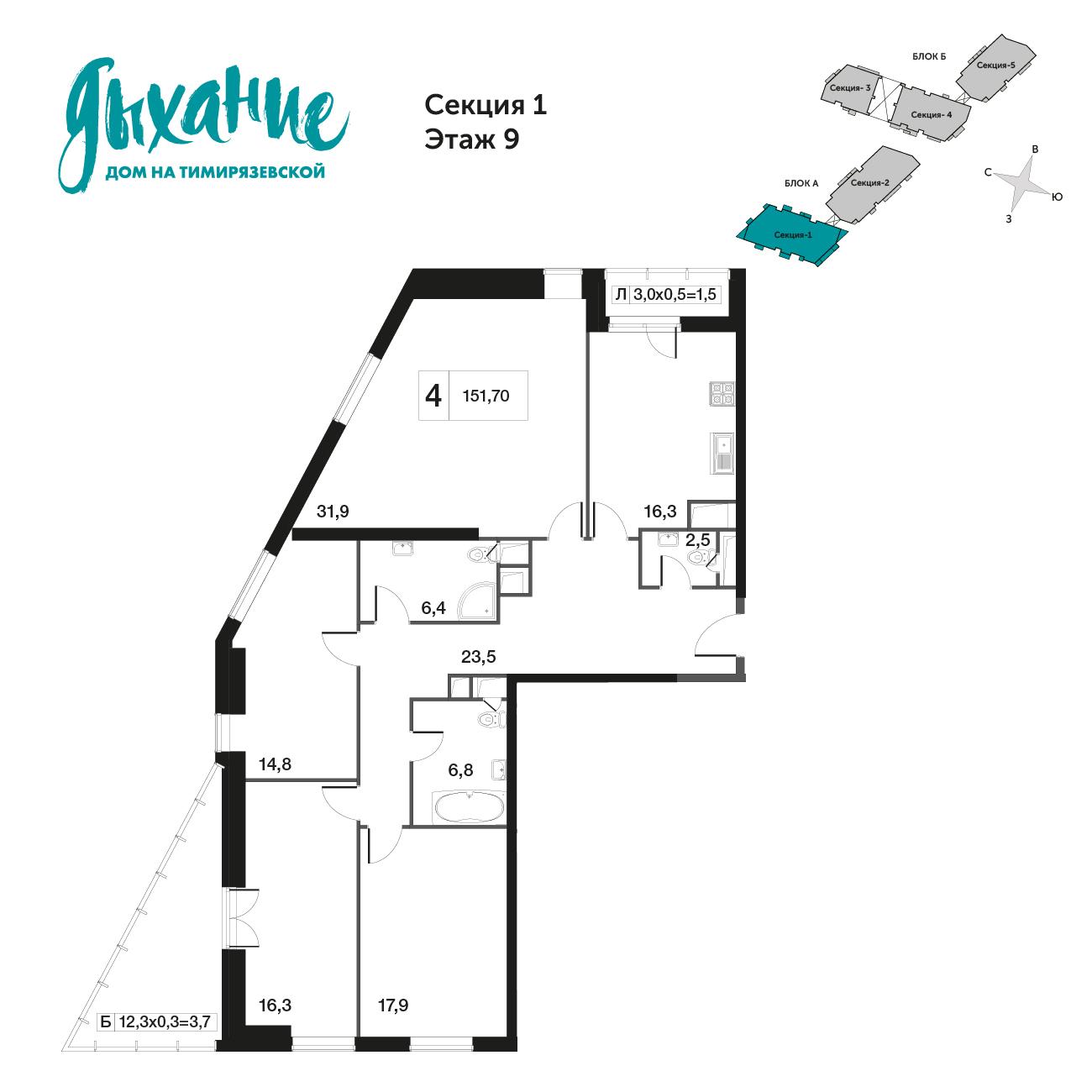 4-комнатная квартира, 141.6м² за 40,3 млн руб.