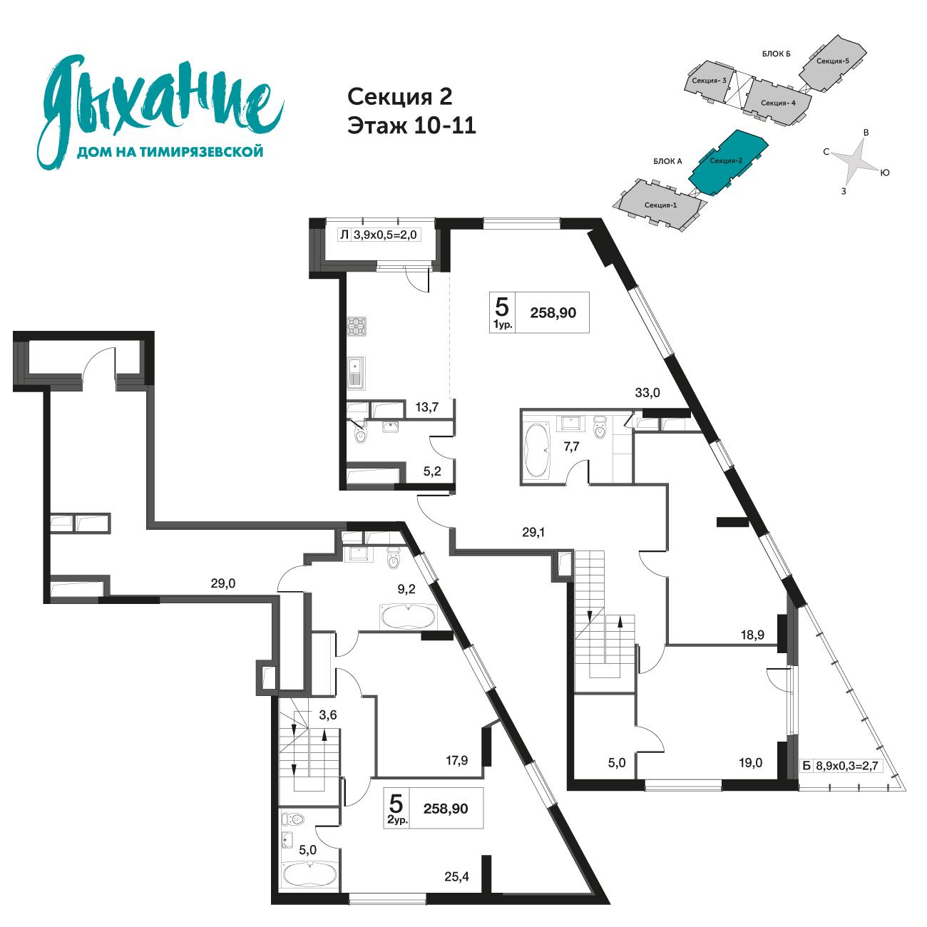 5-комнатная квартира, 214.5м² за 62,1 млн руб.
