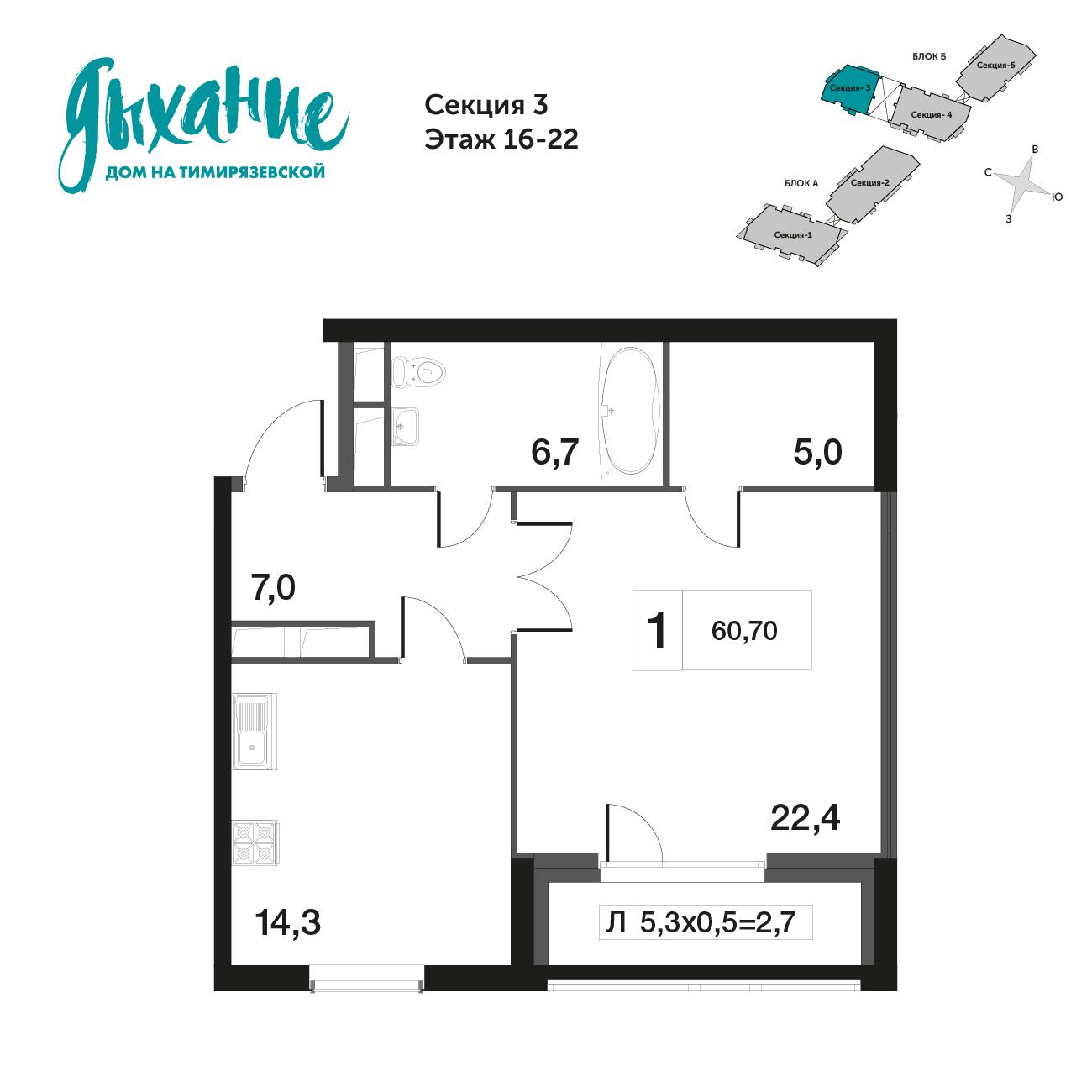 1-комнатная квартира, 58.1м² за 16,1 млн руб.