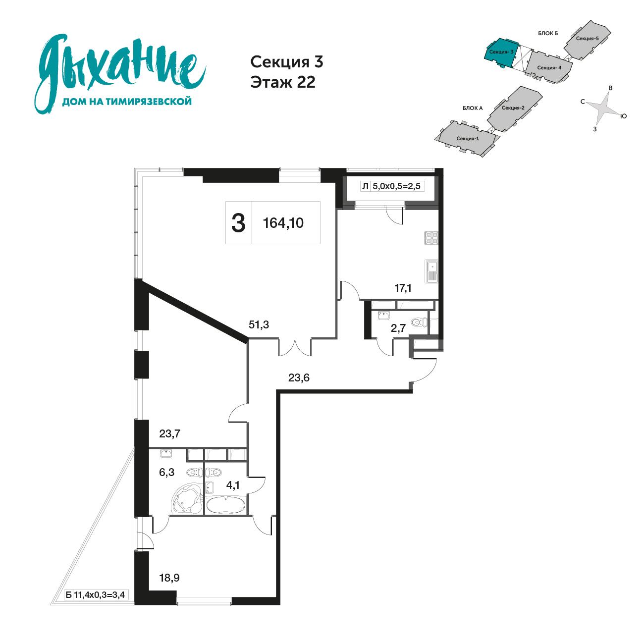 3-комнатная квартира, 153.6м² за 52 млн руб.