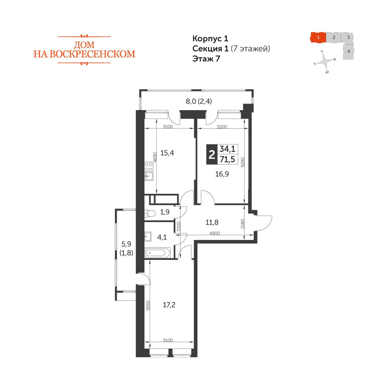 2-комнатная квартира, 71.5м² за 5,6 млн руб.