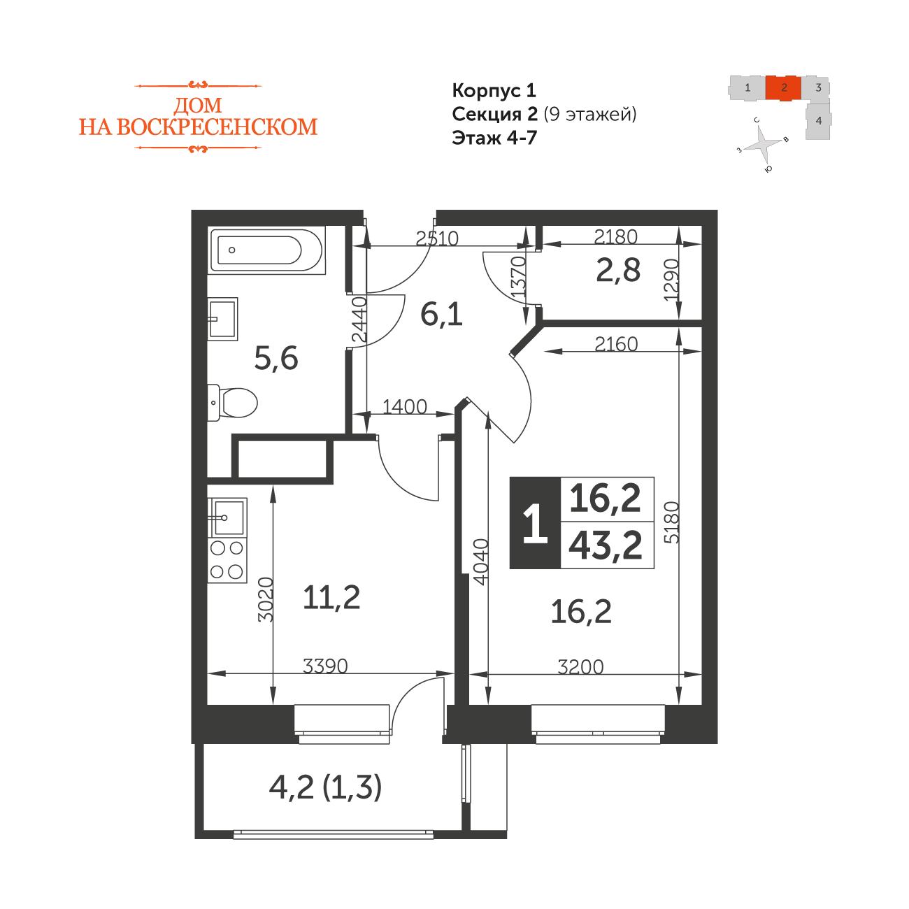1-комнатная квартира, 43.2м² за 3,2 млн руб.