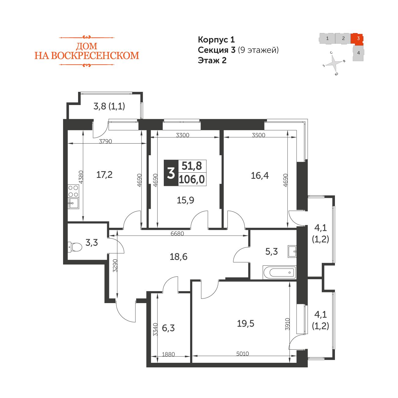 3-комнатная квартира, 106м² за 7 млн руб.