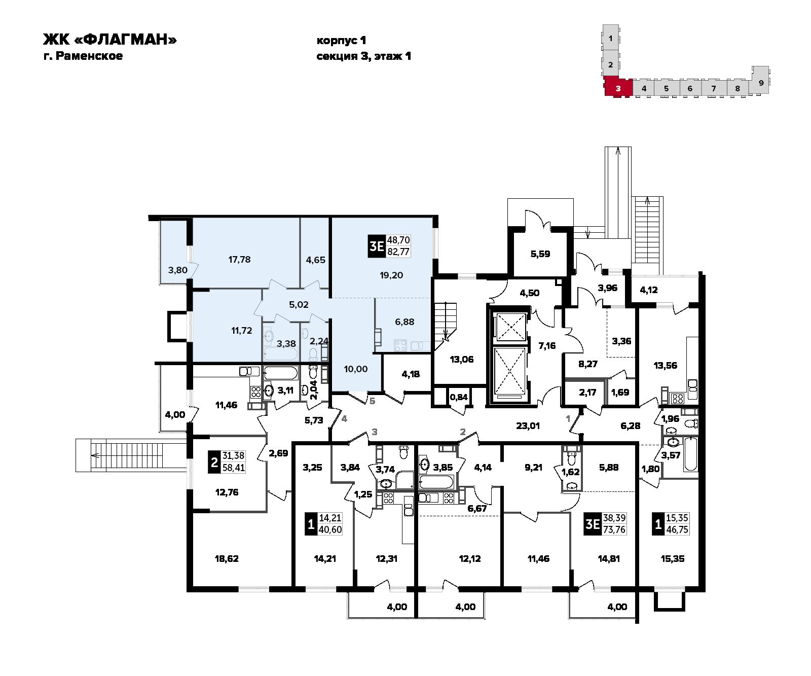 3-комнатная квартира, 82.8м² за 5,8 млн руб.