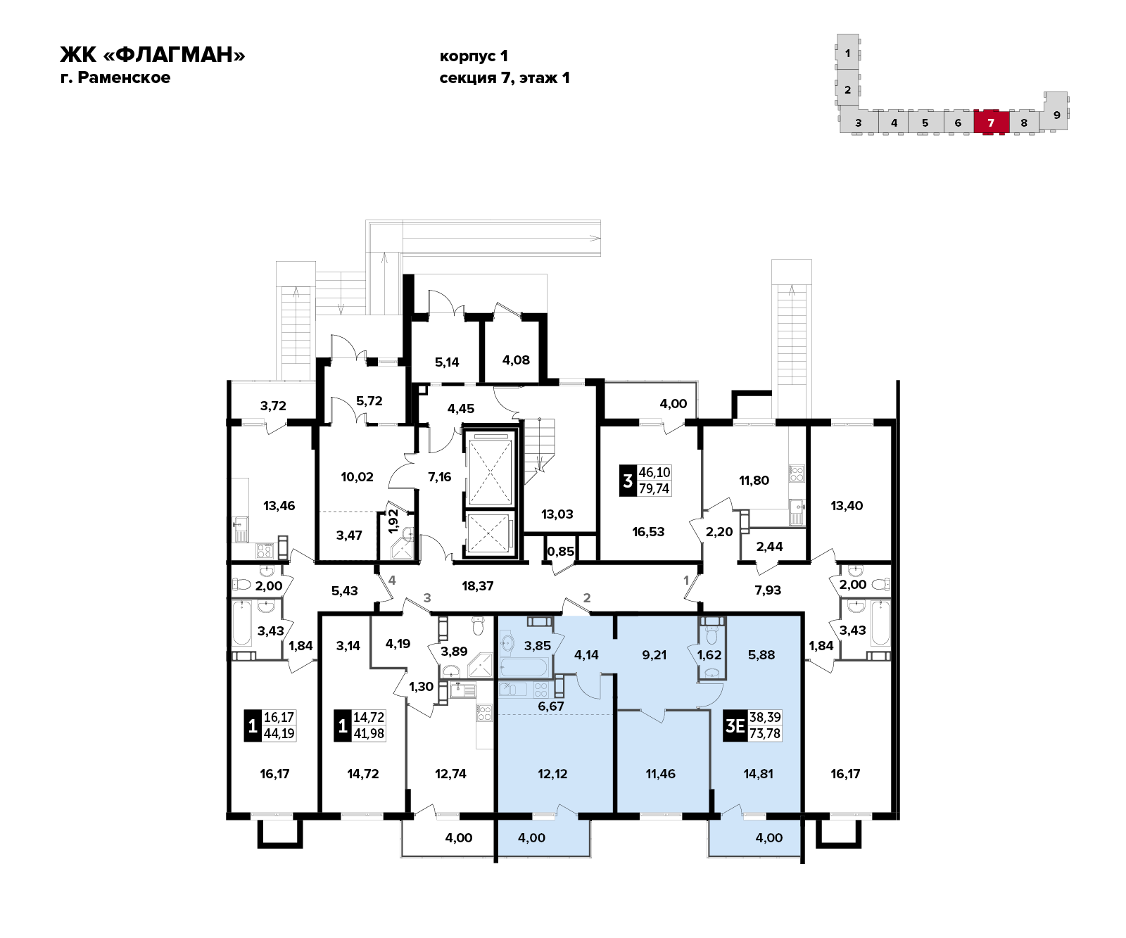 3-комнатная квартира, 73.8м² за 5,3 млн руб.