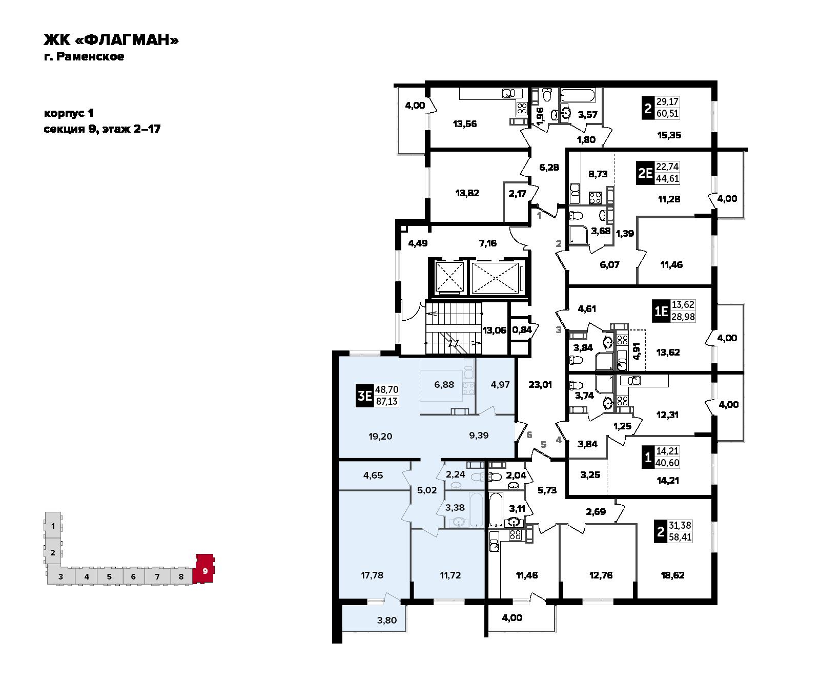 3-комнатная квартира, 87.1м² за 6,1 млн руб.