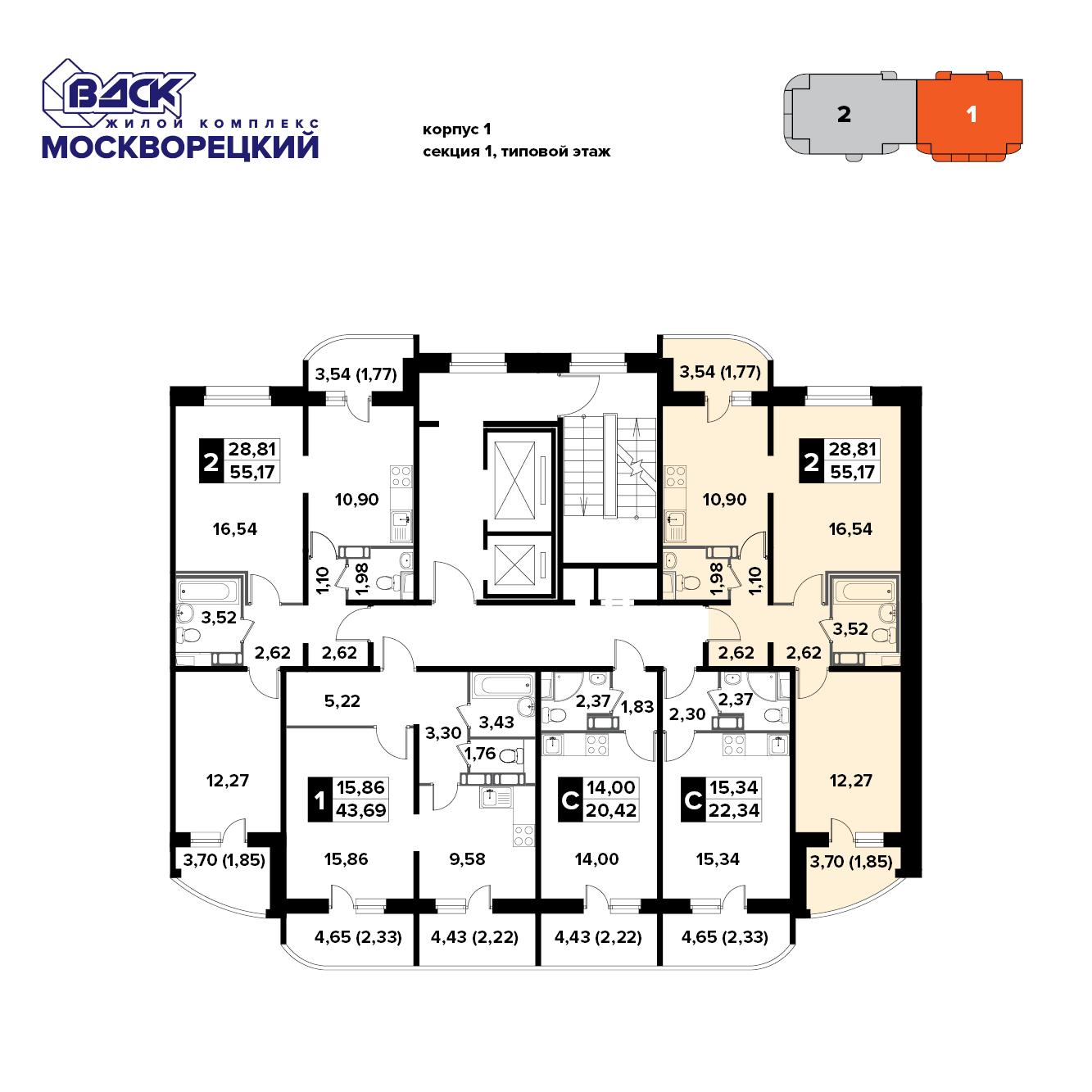 2-комнатная квартира, 56м² за 2,5 млн руб.