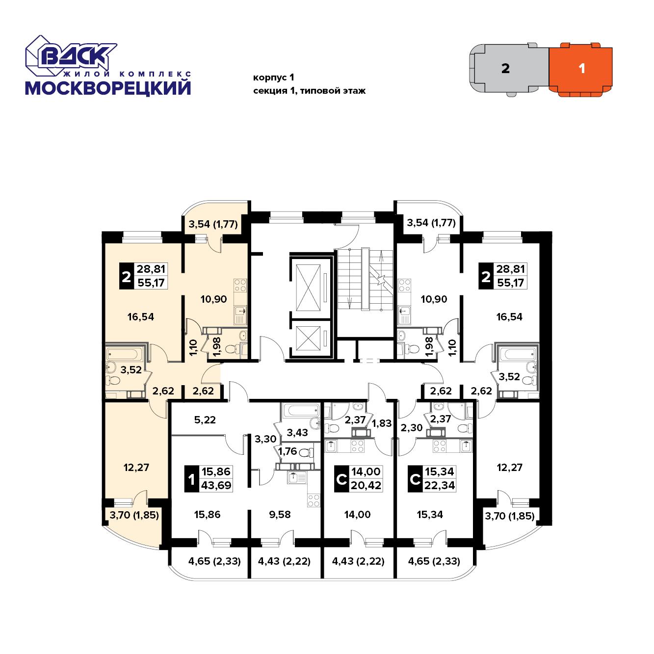 2-комнатная квартира, 55.2м² за 2,7 млн руб.
