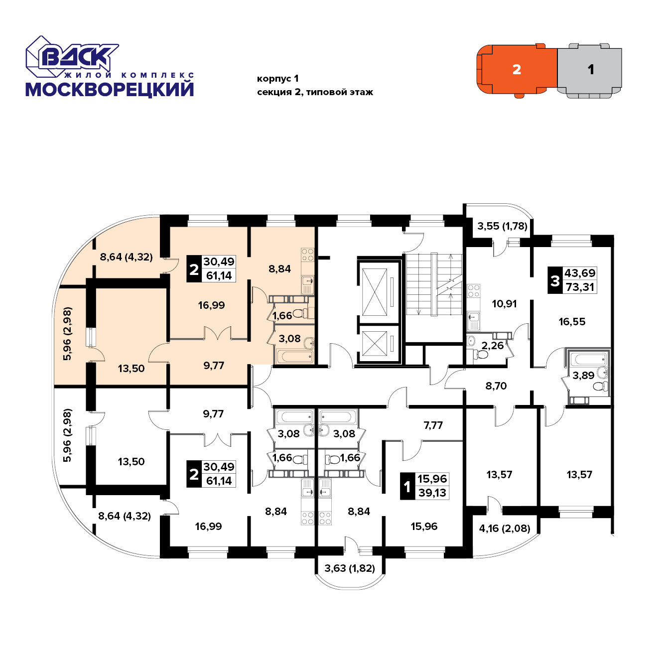 2-комнатная квартира, 60.8м² за 2,7 млн руб.