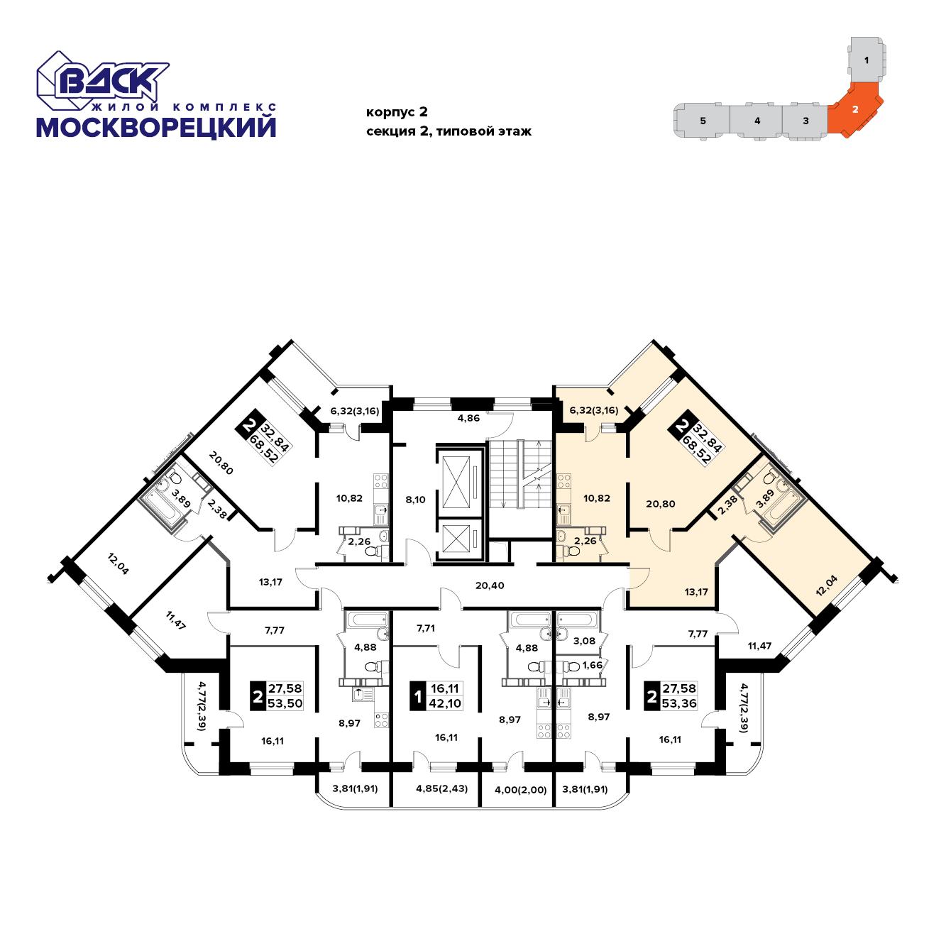 2-комнатная квартира, 67.7м² за 3,2 млн руб.