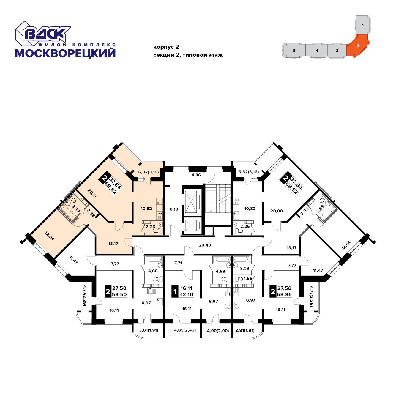 2-комнатная квартира, 67.6м² за 3,2 млн руб.