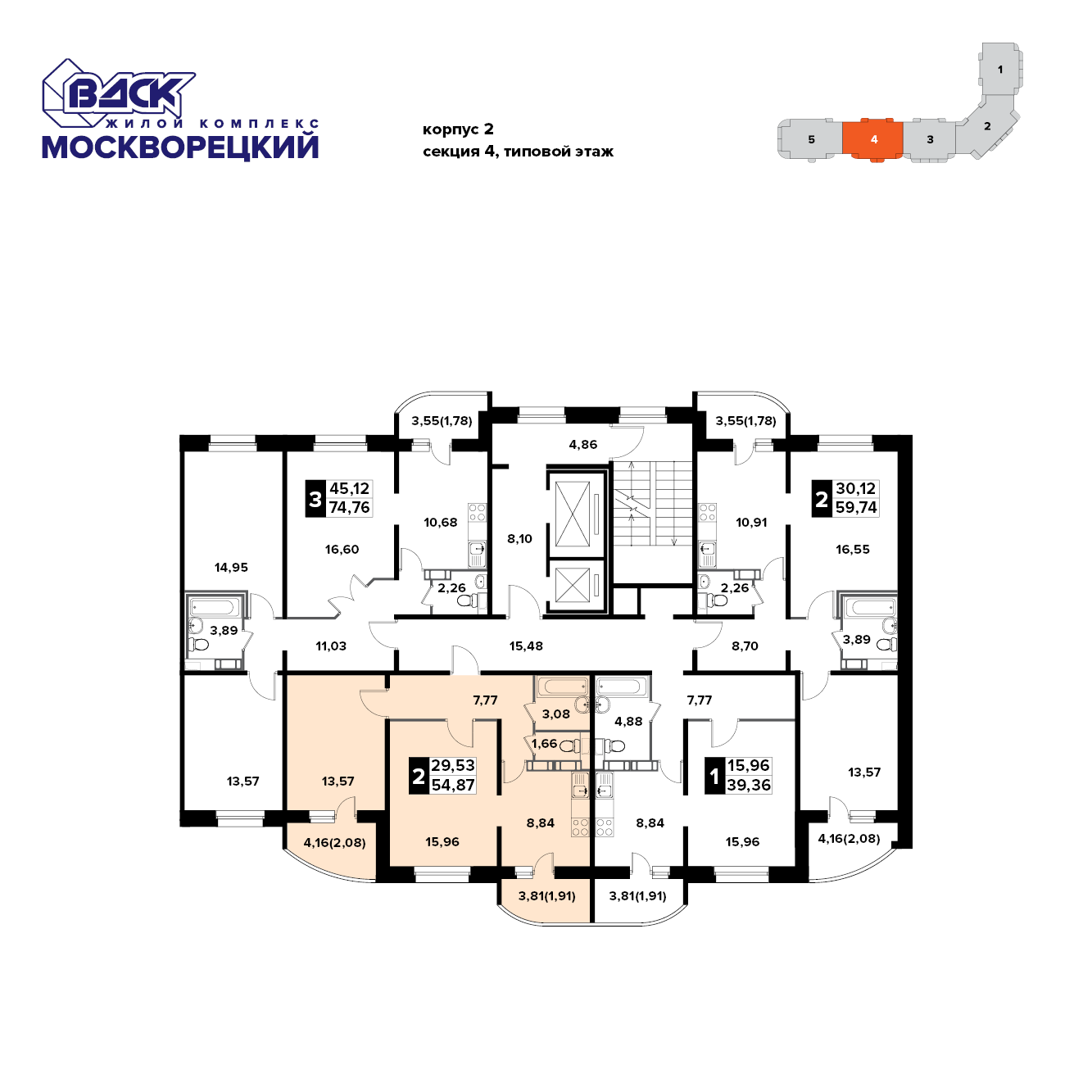 2-комнатная квартира, 54.7м² за 2,6 млн руб.
