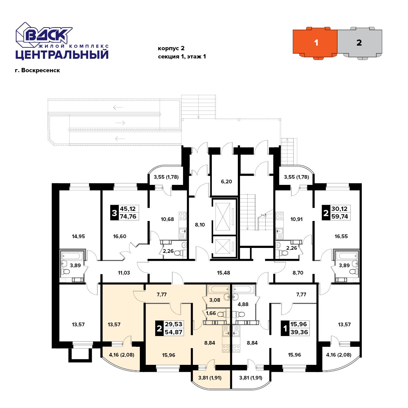 2-комнатная квартира, 55.2м² за 3,2 млн руб.